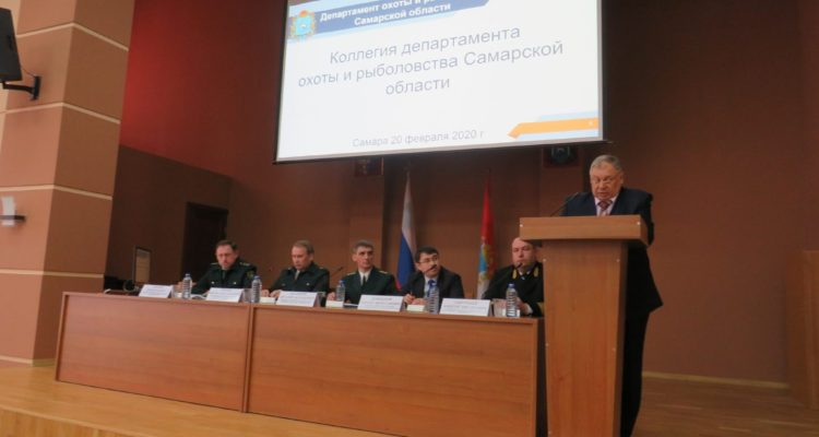 О проведении коллегии департамента охоты и рыболовства Самарской области